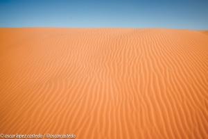 Arena de las dunas del Wadi Rum